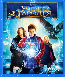 Фильм Ученик чародея (Blu-ray) (Film The Sorcerer's Apprentice)